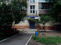 Togliatti, Lenin blvd, house 16. Apartment house