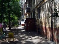 Тольятти, Ленина б-р, дом 16