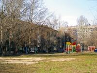 Тольятти, Ленина б-р, дом 18