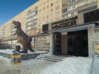 Тольятти, Ленина б-р, дом 22