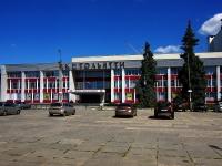 Тольятти, Ленина б-р, дом 1
