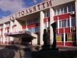 Тольятти, Ленина б-р, дом1