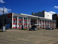 "Togliatti, community center ДК ""Тольятти"" им. Н.В. Абрамова, Lenin blvd, house 1"