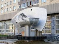 соседний дом: б-р. Ленина. скульптурная композиция Лопасть турбины и ковш экскаватора