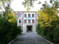 Тольятти, Ленинградская ул, дом 28