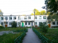 neighbour house: st. Leningradskaya, house 48. polyclinic