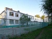Тольятти, Ленинградская ул, дом 54