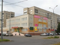 "Togliatti, shopping center ""Оскар"", Leningradskaya st, house 57"