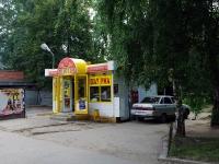 neighbour house: st. Leningradskaya, house 47Б. cafe / pub