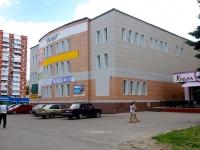 Тольятти, Ленинградская ул, дом 57