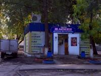 Тольятти, улица Ленинградская, дом 23А. магазин
