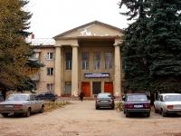 陶里亚蒂市, Leningradskaya st, 房屋 2А. 文化宫