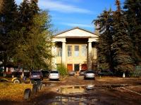 Тольятти, улица Ленинградская, дом 2А. многоквартирный дом