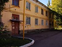 Тольятти, улица Ленинградская, дом 2. многоквартирный дом