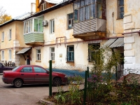 Togliatti, Leningradskaya st, house 3. Apartment house