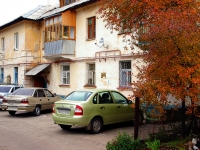 Togliatti, Leningradskaya st, house 7. Apartment house