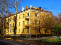neighbour house: st. Leningradskaya, house 12. Apartment house
