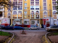 Togliatti, Leningradskaya st, house 15. Apartment house