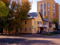 neighbour house: st. Leningradskaya, house 19. Apartment house