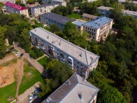 neighbour house: st. Leningradskaya, house 26. Apartment house