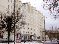 Togliatti, Leningradskaya st, house 43. Apartment house