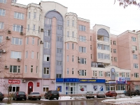 Togliatti, Leningradskaya st, house 45. Apartment house