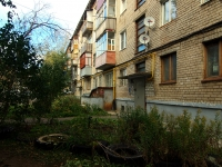 Togliatti, Leningradskaya st, house 60. Apartment house