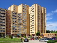Тольятти, Ленинский проспект, дом 1А. многоквартирный дом