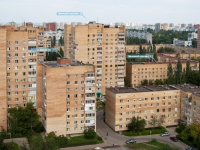 Togliatti, Leninsky avenue, house 3Б. Apartment house