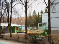 陶里亚蒂市, 幼儿园 №146, Калинка, Leninsky avenue, 房屋 7