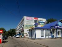 陶里亚蒂市, Leninsky avenue, 房屋 10А. 物业管理处