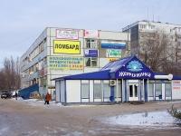 Тольятти, Ленинский проспект, дом 10А. жилищно-комунальная контора