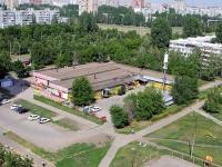 Тольятти, Ленинский проспект, дом 17. магазин