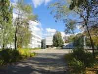 隔壁房屋: avenue. Leninsky, 房屋 20. 学校 №50