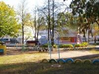 """陶里亚蒂市, 幼儿园 №101 """"Реченька"""", Leninsky avenue, 房屋 25"""
