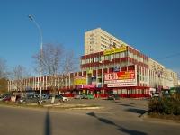 """陶里亚蒂市, дом быта """"Орбита"""", Leninsky avenue, 房屋 34"""