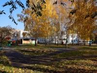 Тольятти, Ленинский пр-кт, дом 7