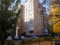 соседний дом: пр-кт. Ленинский, дом 3А. многоквартирный дом