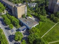 Togliatti, avenue Leninsky, house 5А. bank