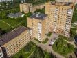 Ленинский проспект, дом 11. многоквартирный дом. Оценка: 4 (средняя: 3,4)