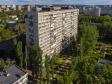 Ленинский проспект, дом 21. многоквартирный дом. Оценка: 4 (средняя: 3,3)