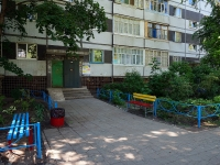 Togliatti, Leninsky avenue, house 23. Apartment house