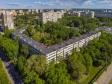 Ленинский проспект, дом 23. многоквартирный дом. Оценка: 3 (средняя: 3,4)