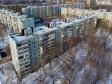 Ленинский проспект, дом 26. многоквартирный дом. Оценка: 4 (средняя: 3,2)