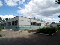 Togliatti, school №40, Leninsky avenue, house 42