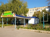 Togliatti, cafe / pub Savanna, Lesnaya st, house 46А