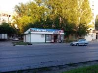 Тольятти, улица Лесная, дом 60А. магазин Натали