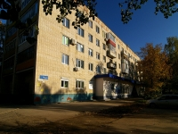 neighbour house: st. Lesnaya, house 36. Apartment house