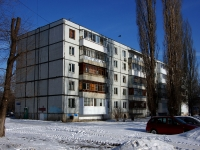 neighbour house: st. Lesnaya, house 42. Apartment house