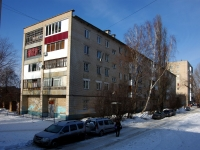 neighbour house: st. Lesnaya, house 46. Apartment house